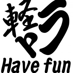翔プロデュース 切り文字002 軽トラHave fun