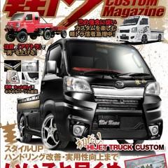 2015・VOL.3 DA63キャリィ(ユーザー車両)