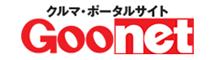 クルマ・ポータルサイト Goo-net 軽トラ カスタム 改造 おしゃれ